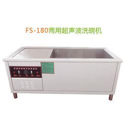 乌海超声波洗碗机-福莱克斯炊事机械生产-超声波洗碗机品牌图片