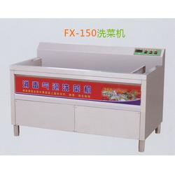 上海蔬菜清洗机,福莱克斯,蔬菜清洗机品牌图片