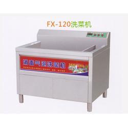 福莱克斯厨房设备加工|抚州连续式洗菜机|连续式洗菜机型号图片