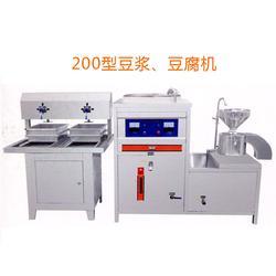 怀化豆奶机、福莱克斯(推荐商家)、豆奶机型号图片