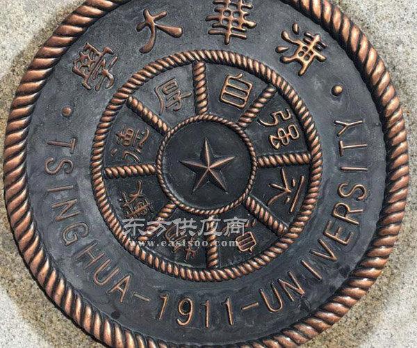 铜雕刻标牌、圣艺龙标识(优质商家)、铜雕刻标牌图片
