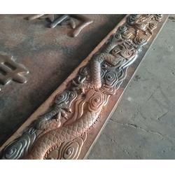 金属雕刻标牌多少钱,金属雕刻标牌,圣艺龙标识(查看)图片