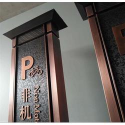 圣艺龙标识(多图)、北京标牌制作多少钱、北京标牌制作图片