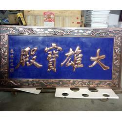 铜立体标牌制作,铜立体标牌,圣艺龙标识图片