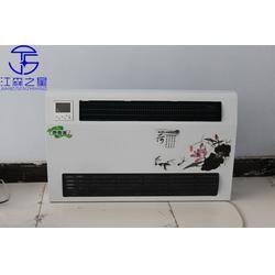 超薄壁挂机|流线超薄壁挂机|江森空调(优质商家)图片
