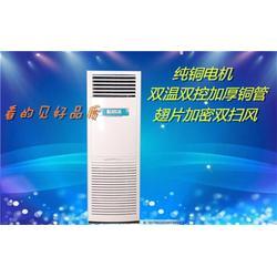 柜机水空调费电吗、柜机水空调、江森空调