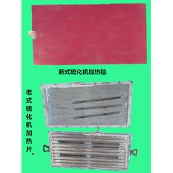 专业生产水冷却硫化器-四川水冷却硫化器-无锡逸凯矿冶(查看)图片