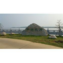 武汉奇石园,武汉奇石,20000平米景石基地图片