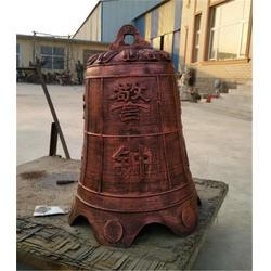 喇叭型铜钟|台湾铜钟|博轩铜雕图片