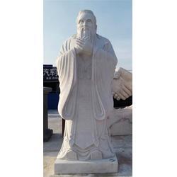 西藏孔子铜雕塑、博轩雕塑(在线咨询)、孔子铜雕塑图片