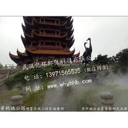 加油站雾森机、郑州雾森、河南亿环环保科技(查看)图片