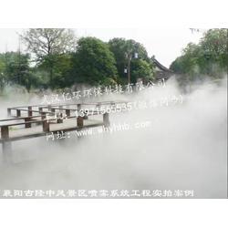 雾森设备专业供应商(图)|雾森造景|成都雾森图片