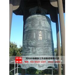 海船铜钟雕塑定制,上海铜钟,妙缘铜雕塑图片
