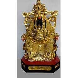 寺庙铜财神像制作-新疆寺庙铜财神像-妙缘铜雕塑(查看)图片