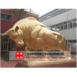 妙缘铜雕铸造厂-铜雕牛-江西铜雕牛图片