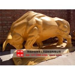 铜牛雕塑铸造厂-妙缘铜雕-河北铜牛雕塑图片