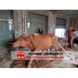 妙缘铜雕铸造厂 铜雕牛生产厂家 海南铜雕牛