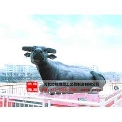 銅雕牛生產廠家-江蘇銅雕牛-妙緣雕塑廠家圖片