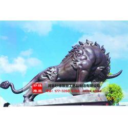 妙缘雕塑厂家-铜雕牛制作-湖南铜雕牛图片