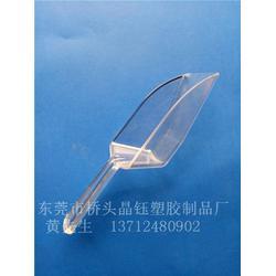 透明亚克力加工订制-赣州透明亚克力-晶钰塑胶制品加工(查看)图片