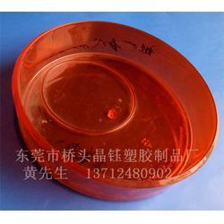 透明亚克力加工定制、晶钰塑胶制品加工厂、怀化透明亚克力图片