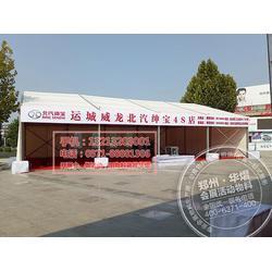 漯河活动篷房租赁-漯河篷房租赁 郑州华熠篷房图片
