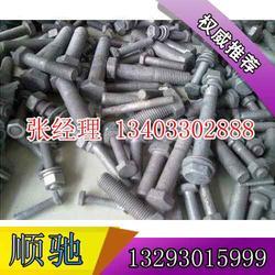 钻孔螺栓大量、顺驰电力金具(在线咨询)、钻孔螺栓图片