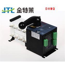 【金特莱】、郑州电气火灾监控系统多少钱、郑州电气火灾监控系统图片