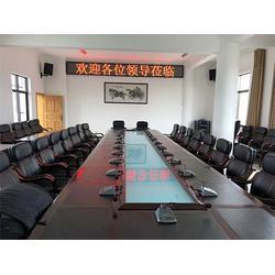 云南视频会议-酷欧科技(在线咨询)云南视频会议图片