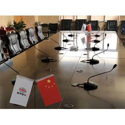昆明视频会议系统安装-昆明视频会议系统-酷欧科技图片