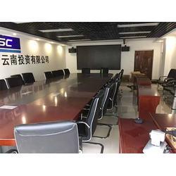 楚雄视频会议系统-酷欧科技(在线咨询)楚雄视频会议系统图片