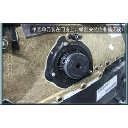 横栏汽车音响、乐道汽车音响改装、汽车音响图片