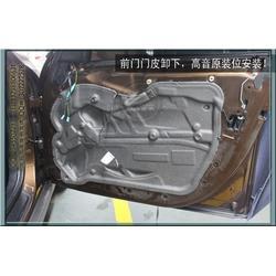 海马S7汽车音响、桥头汽车音响、乐道汽车音响改装图片