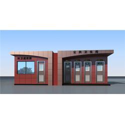 南阳环保公厕哪里有做的、环保公厕、【白云环保】(查看)图片