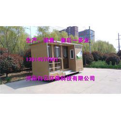 林县景区移动卫生间_【白云环保】(在线咨询)_移动卫生间