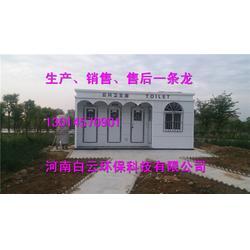 移动公厕_【山西环保厕所】_大同移动公厕图片