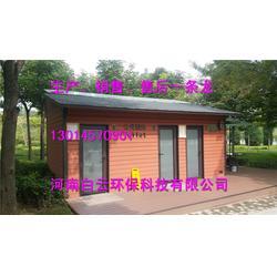 移动公厕租赁|移动公厕|【河南环保厕所】(查看)图片