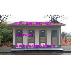 免水打包厕所,【河南白云环保】,郑州免水打包厕所厂家图片