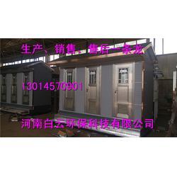 随州移动厕所租赁,移动厕所,【武汉环保公厕】图片