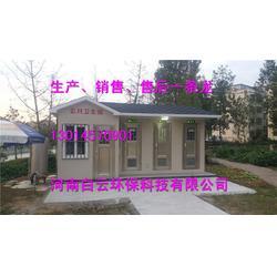 环保厕所厂家、环保厕所、【移动公厕】(查看)图片