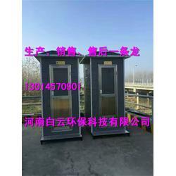 移动环保公厕、【白云环保】、济源移动环保公厕厂家图片
