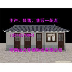 鹤壁移动公厕、移动公厕、【郑州环保厕所】图片