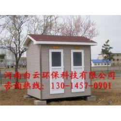 郑州优质移动公厕、【白云移动公厕】、郑州优质移动公厕报价单图片