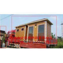 荆门移动公厕厂家,【武汉移动厕所】(在线咨询),移动公厕图片