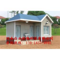 移动厕所、河南移动厕所、【白云环保】(推荐商家)图片