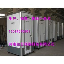 洛阳移动公厕厂家,【环保厕所】,移动公厕厂家图片