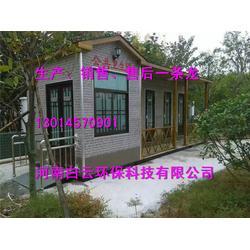 郑州环保移动厕所|环保移动厕所|【白云环保】(查看)图片