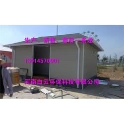 【白云环保】(图),南阳环保移动厕所,环保移动厕所图片