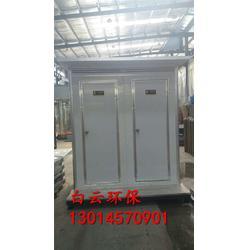 郑州环保厕所多少钱、【白云环保】、环保厕所图片
