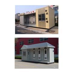 哪有卖移动卫生间的,南阳哪有卖移动卫生间的,【白云环保】图片
